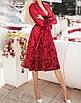 Платье из мраморного бархата, фото 2