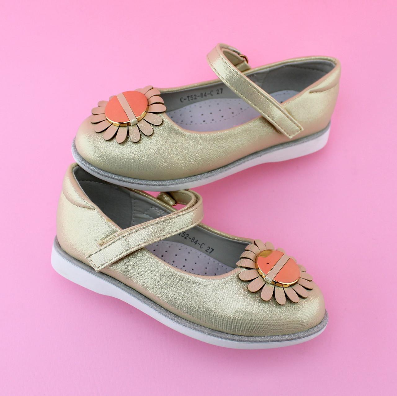 Детские нарядные туфли Золото тм Том.м размер 23,25,27,31,32