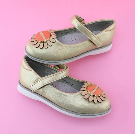 Детские нарядные туфли Золото тм Том.м размер 23,25,27,31,32, фото 2