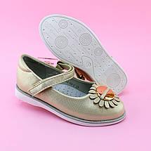 Детские нарядные туфли Золото тм Том.м размер 23,25,27,31,32, фото 3