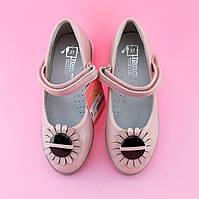Скидки на Красивые детские туфли для девочки оптом в Украине ... 9d3a1987768a8