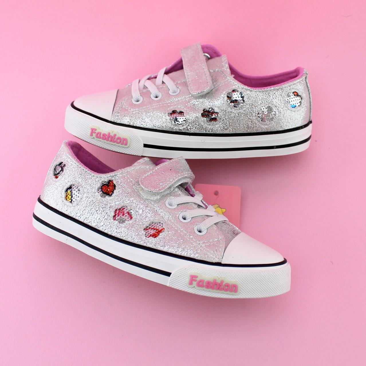 be9a920a8 Детские фирменные кеды девочке тм Том.м размер 36 - BonKids - детский  магазин обуви