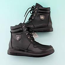 Демисезонные черные ботинки мальчику тм BIKI размер 35,36,37