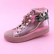 Демисезонные высокие кеды ботинки весна осень розовые тм JG размер 33, фото 3
