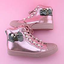 Демисезонные высокие кеды ботинки весна осень розовые тм JG размер 33, фото 2