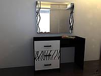 Туалетный столик Терра