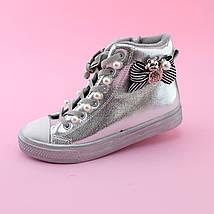 Демисезонные высокие кеды ботинки весна осень серебро тм JG размер 33,34, фото 3