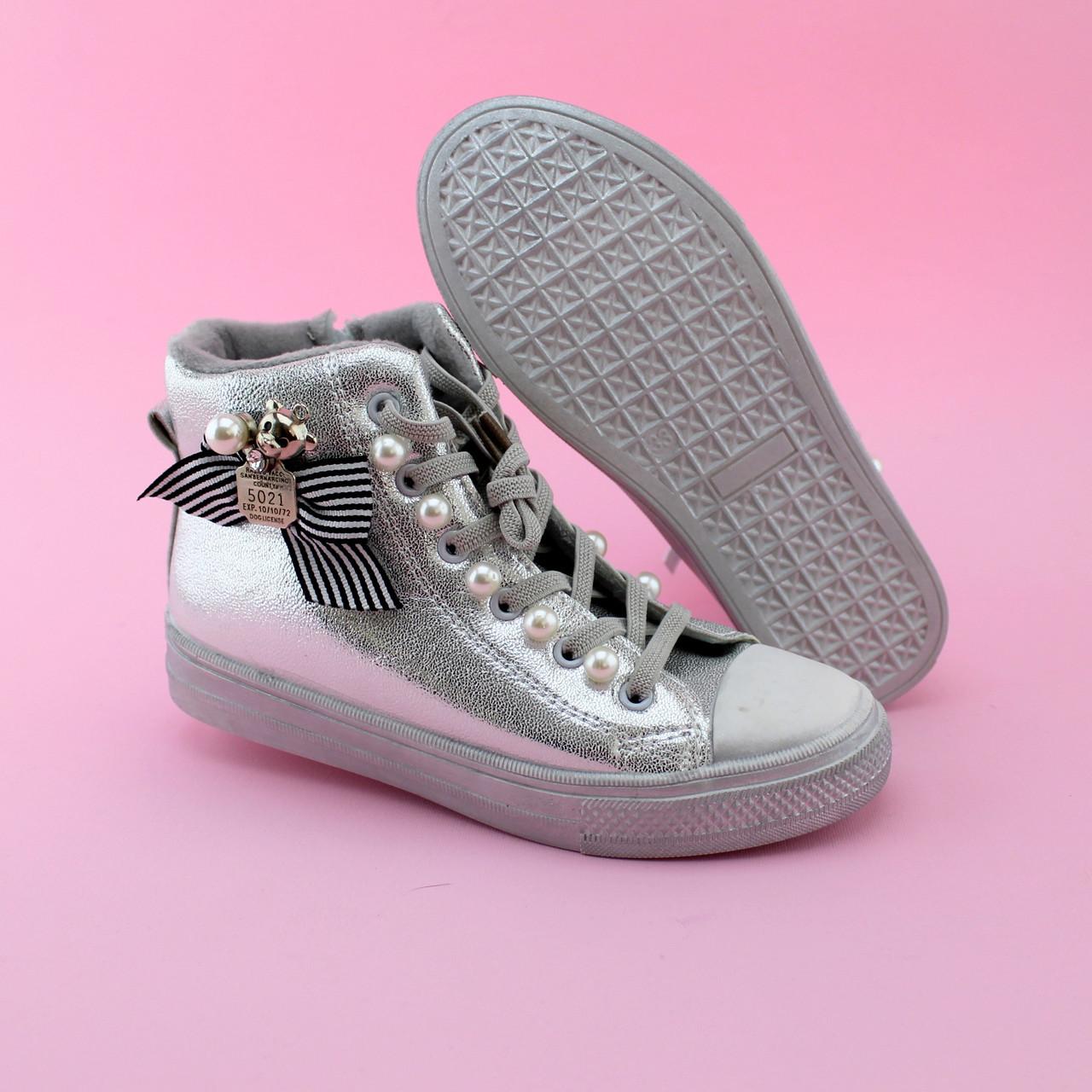 Демисезонные высокие кеды ботинки весна осень серебро тм JG размер 33,34