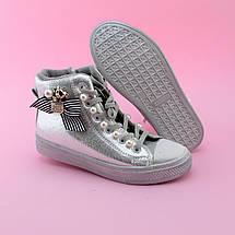 Демисезонные высокие кеды ботинки весна осень серебро тм JG размер 33, фото 2