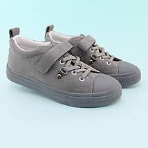 Детские демисезонные кроссовки Серые тм JG размер 31,34, фото 2
