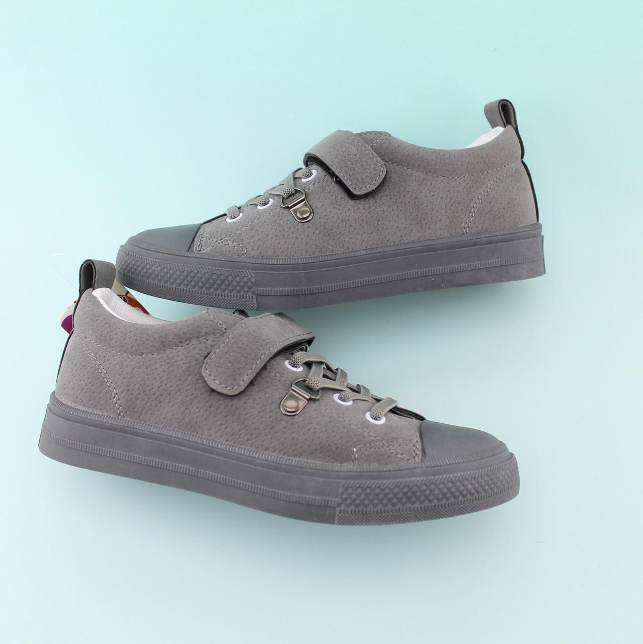 3e5a3a1a6 Детские демисезонные кроссовки Серые тм JG размер 31,32,34 - BonKids -  детский