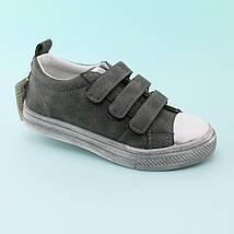 Детские демисезонные кроссовки тм JG размер 33,34, фото 3