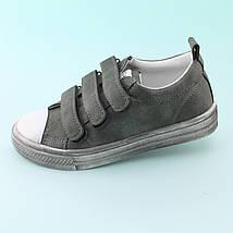 Детские демисезонные кроссовки тм JG размер 33,34, фото 2