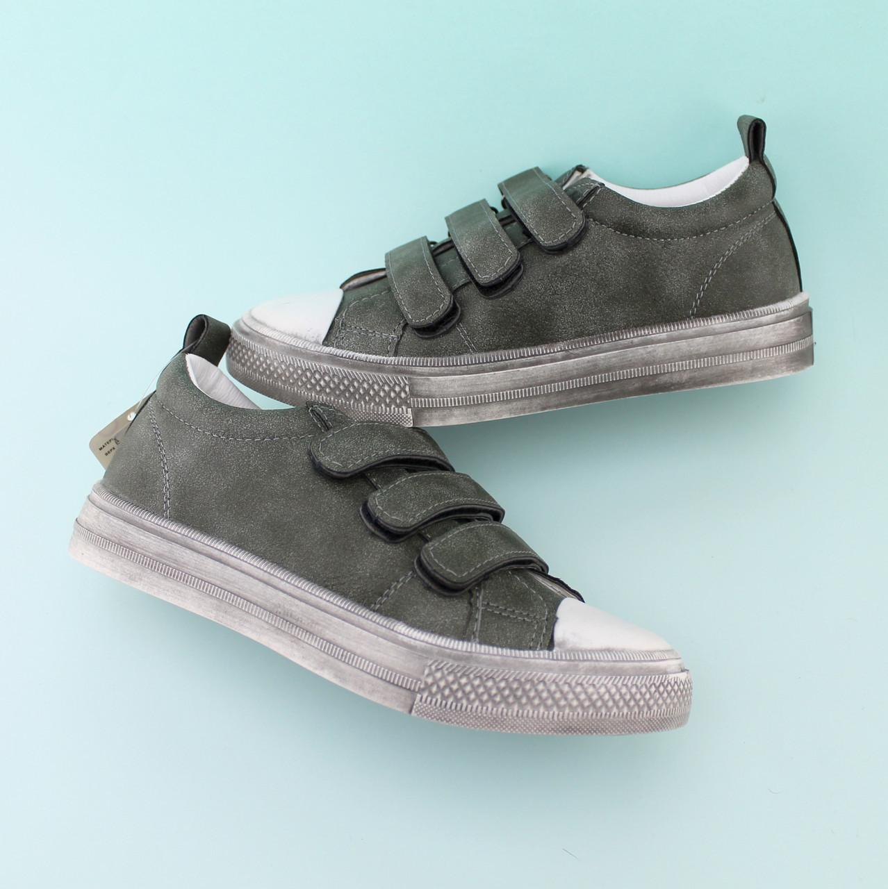 Детские демисезонные кроссовки тм JG размер 33,34