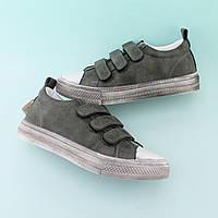 Детские демисезонные кроссовки тм JG размер 31,33,34,35