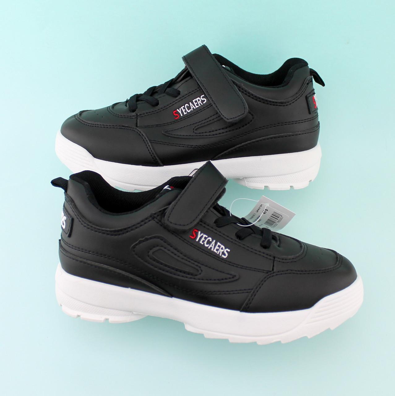 Детские черные кроссовки на танкетке размер 30,31,32,33,34,35