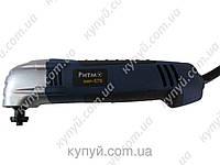Реноватор Ритм ВМР-570