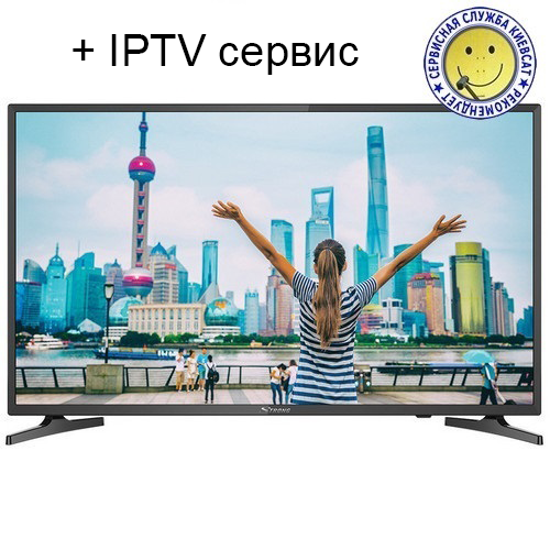 "Strong SRT 32HA3303U (32"",80см), ANDROID"