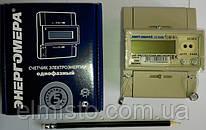 Лидер продаж среди бытовых многотарифных однофазных электросчетчиков с креплением на din-рейку - счетчики Энергомера CE 102М-R5 145 - гарантия качества!