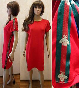 Яркое летнее платье-туника из стейчевого х/б трикотажа с нашивкой Гучи 44-58 р