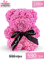 Мишка из Роз, розовый 25 см. Подарок для любимой
