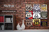 """Картина на холсте """"Трасса 66"""" 70х70 см"""