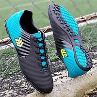 06f06659 Сороконожки, бампы, кроссовки для футбола черные с бирюзовым задником  прошитый носок (Код: