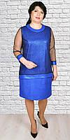 Стильное платье с накидкой из сетки