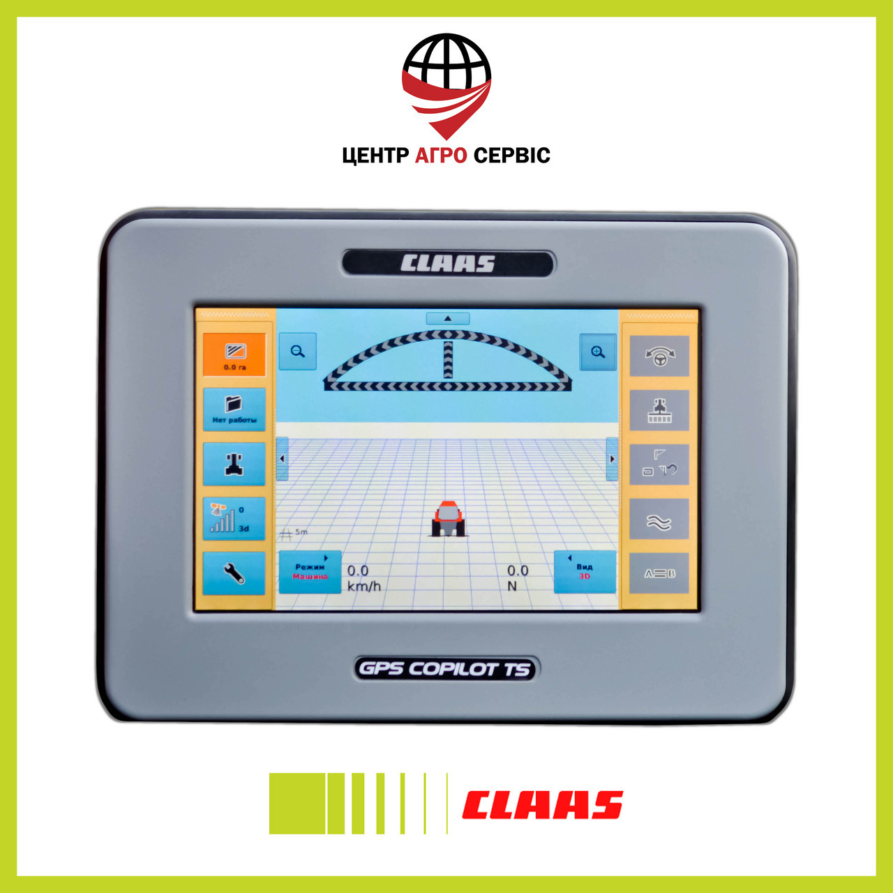 Система параллельного вождения  CLAAS gps copilot TS