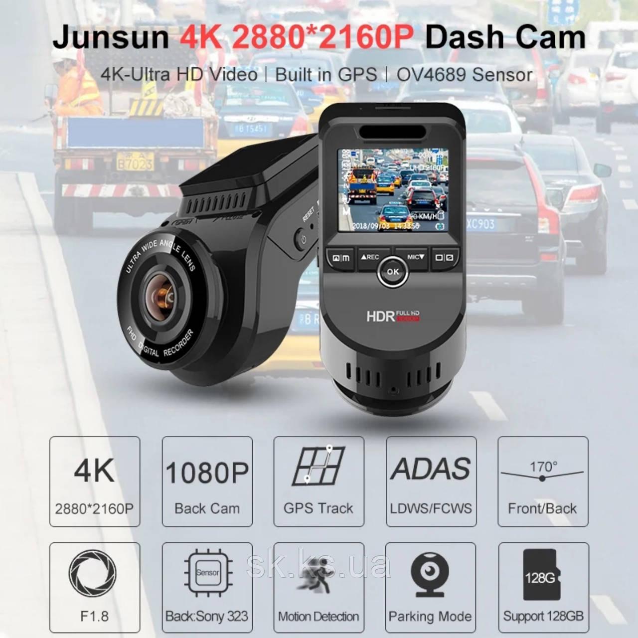 Junsun 4K wi-fi регистратор с  камерой sony и Adas