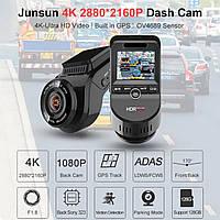 Junsun 4K wi-fi регистратор с  камерой sony и Adas, фото 1
