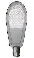 Светодиодный консольный светильник Rain LED 50W