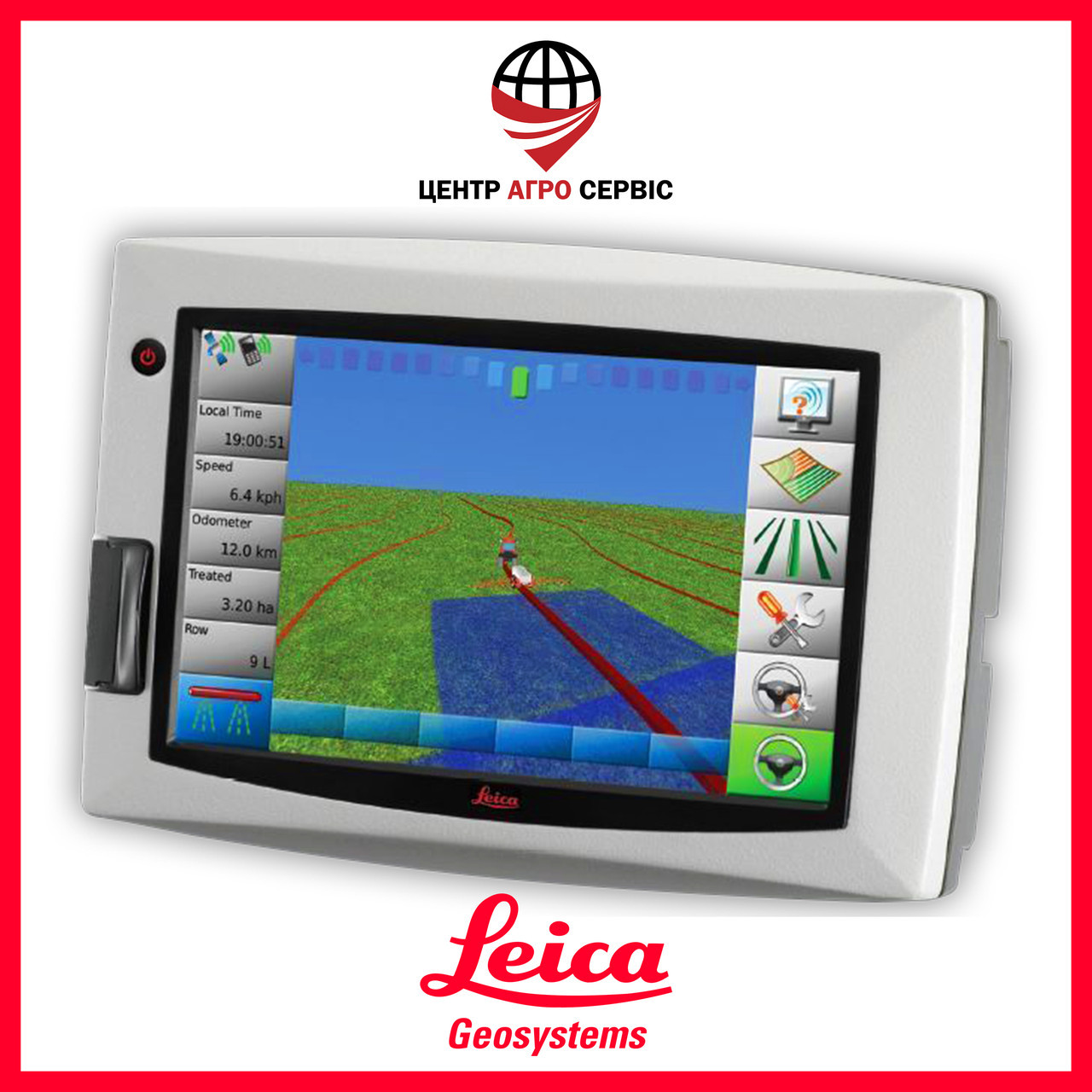 Система паралельного водіння LEICA mojo 3D