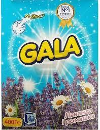 Стиральный порошок Gala (Гала) Лаванда и ромашка автомат 400 г