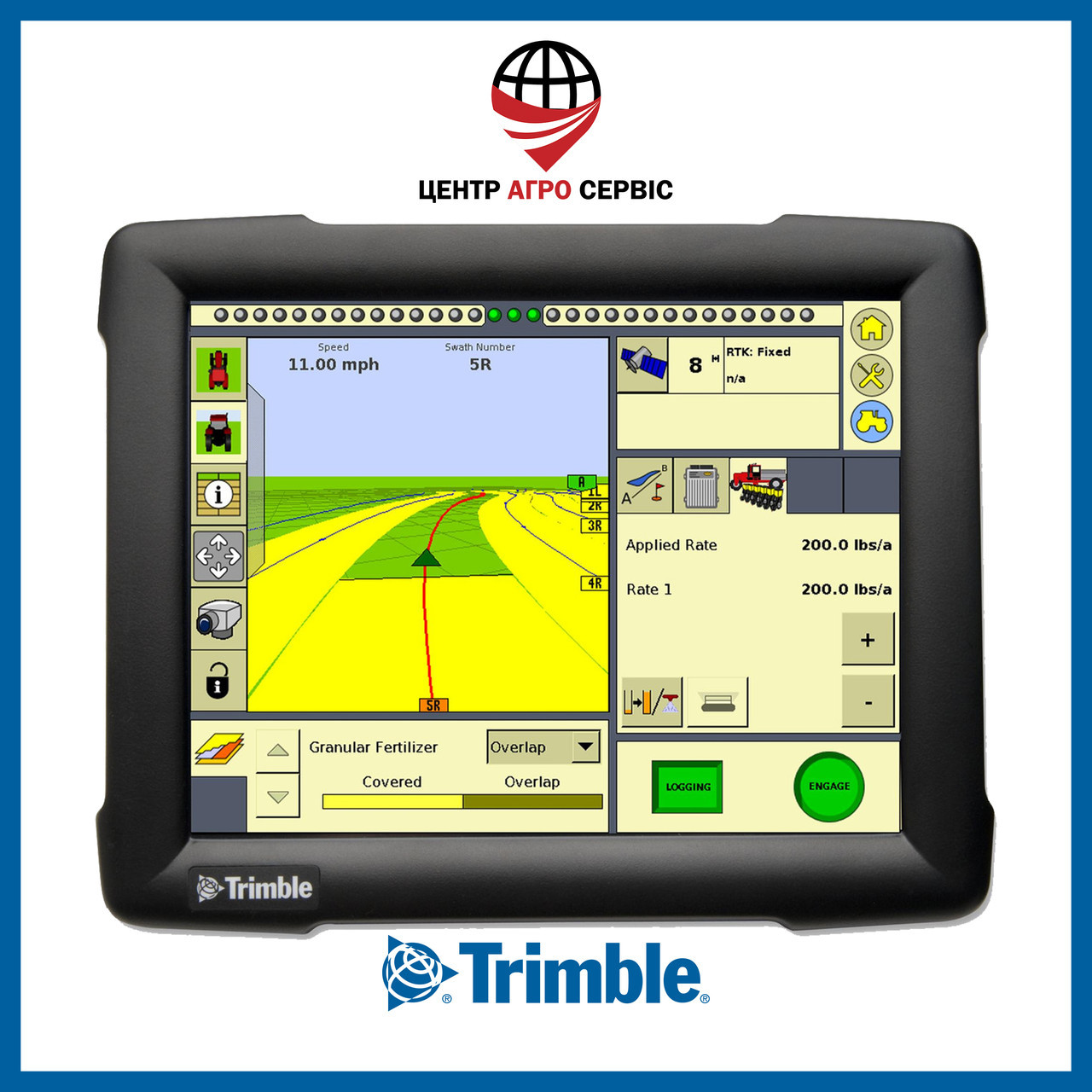 Агронавигатор Trimble  FMX