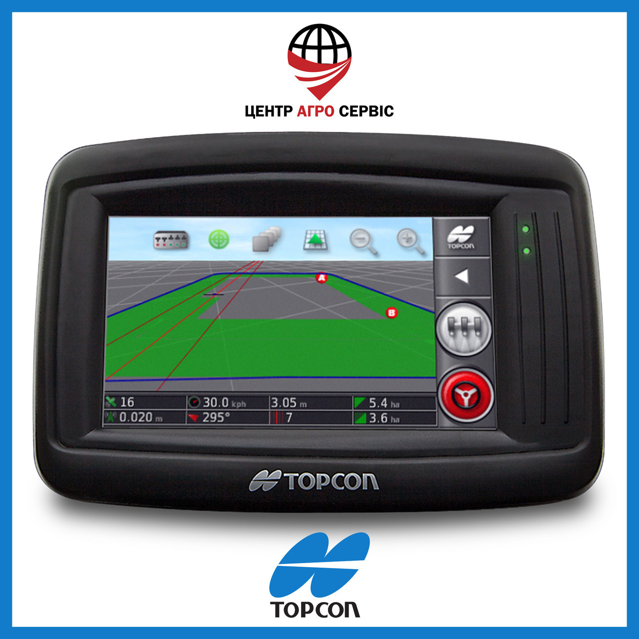 Агронавигатор  TOPCON x14