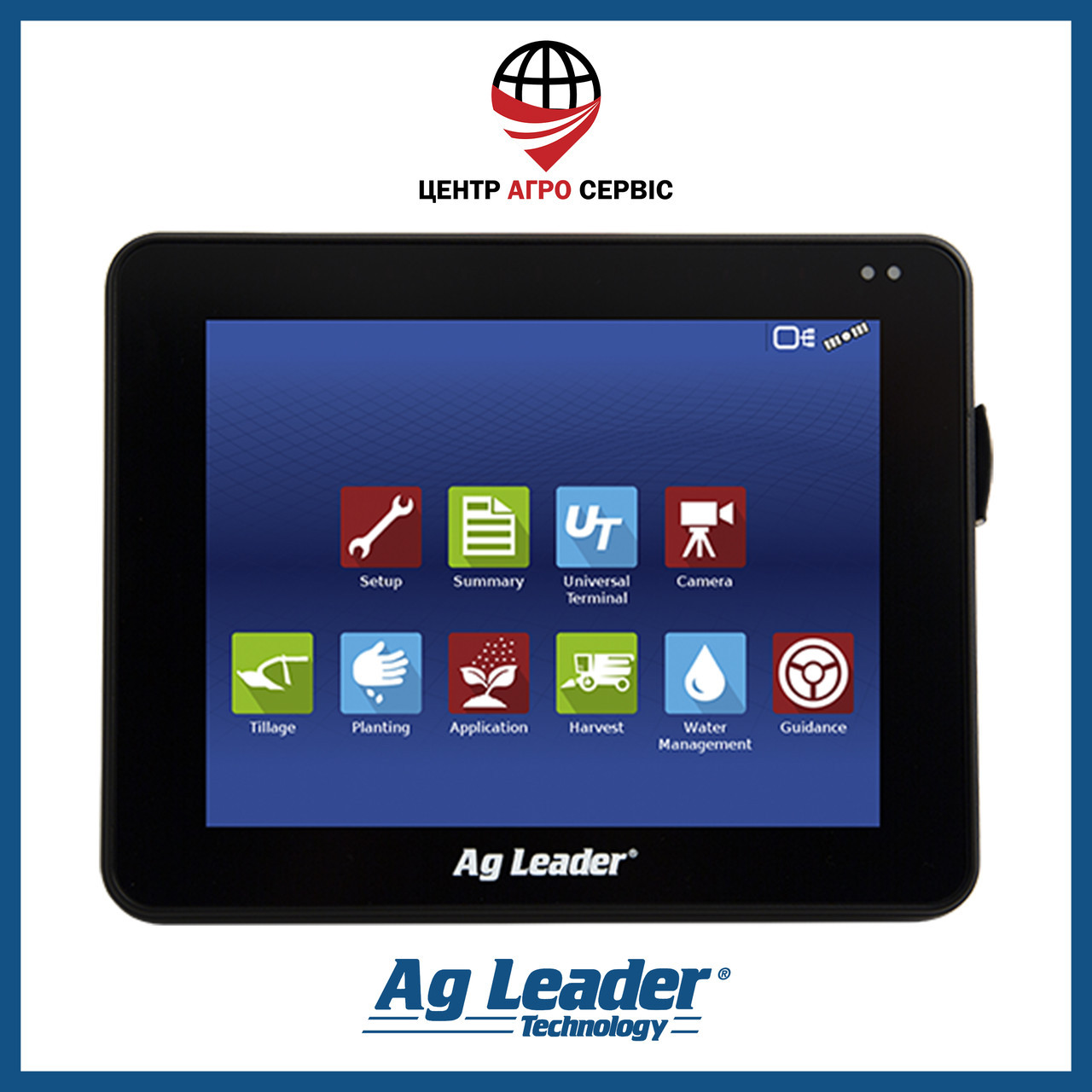 Агронавигатор  Ag Leader InCommand 800