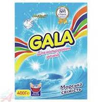 Стиральный порошок Gala (Гала)  ручная стирка Морская свежесть  400 г