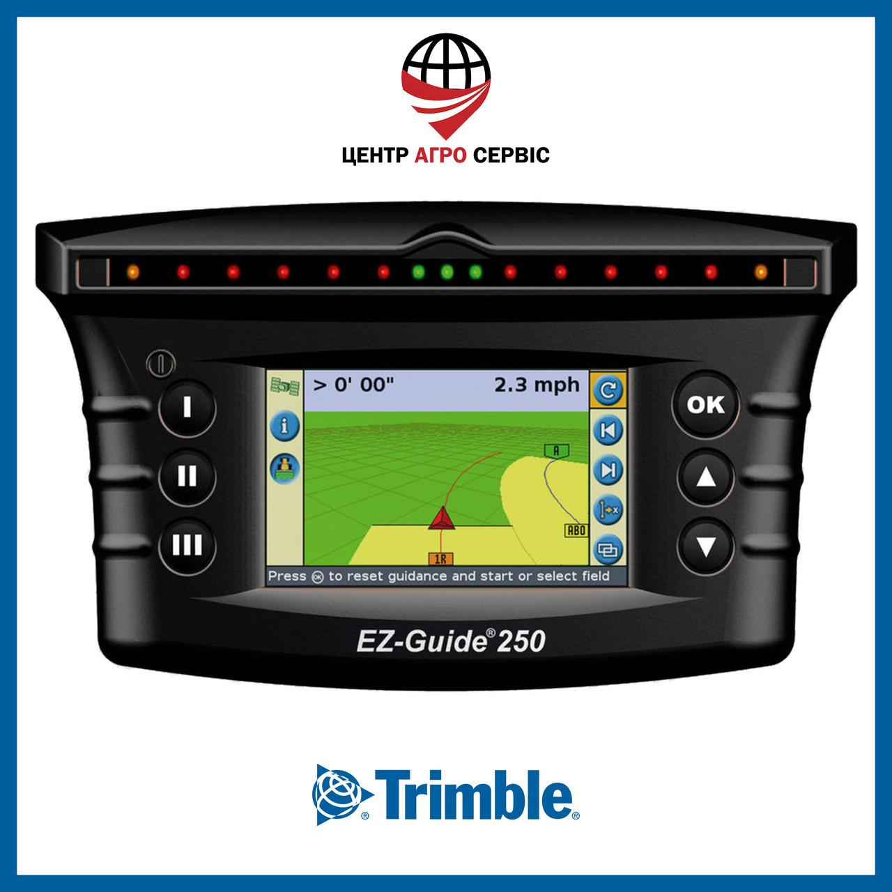 Gps навигатор для трактора (навигатор для поля, сельхоз навигатор)  Trimble EZ-Guide 250 AG-15 L1
