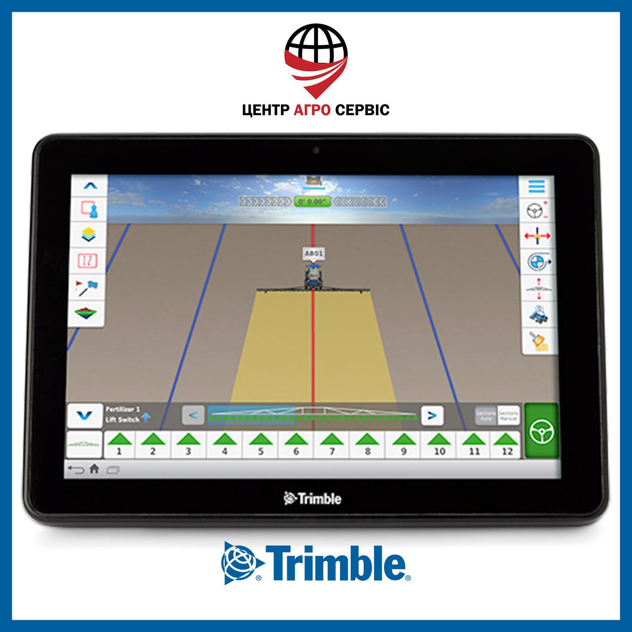 Gps навигатор для трактора (навигатор для поля, сельхоз навигатор)  Тримбл  TMX 2050