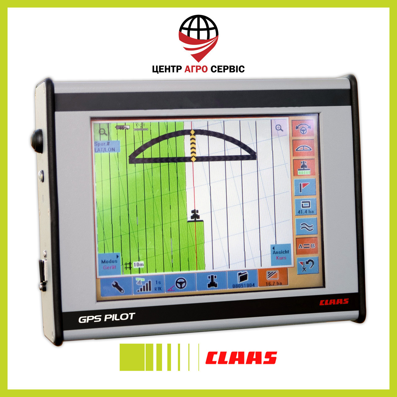 Gps навигатор для трактора (навигатор для поля, сельхоз навигатор)  CLAAS gps copilot s3