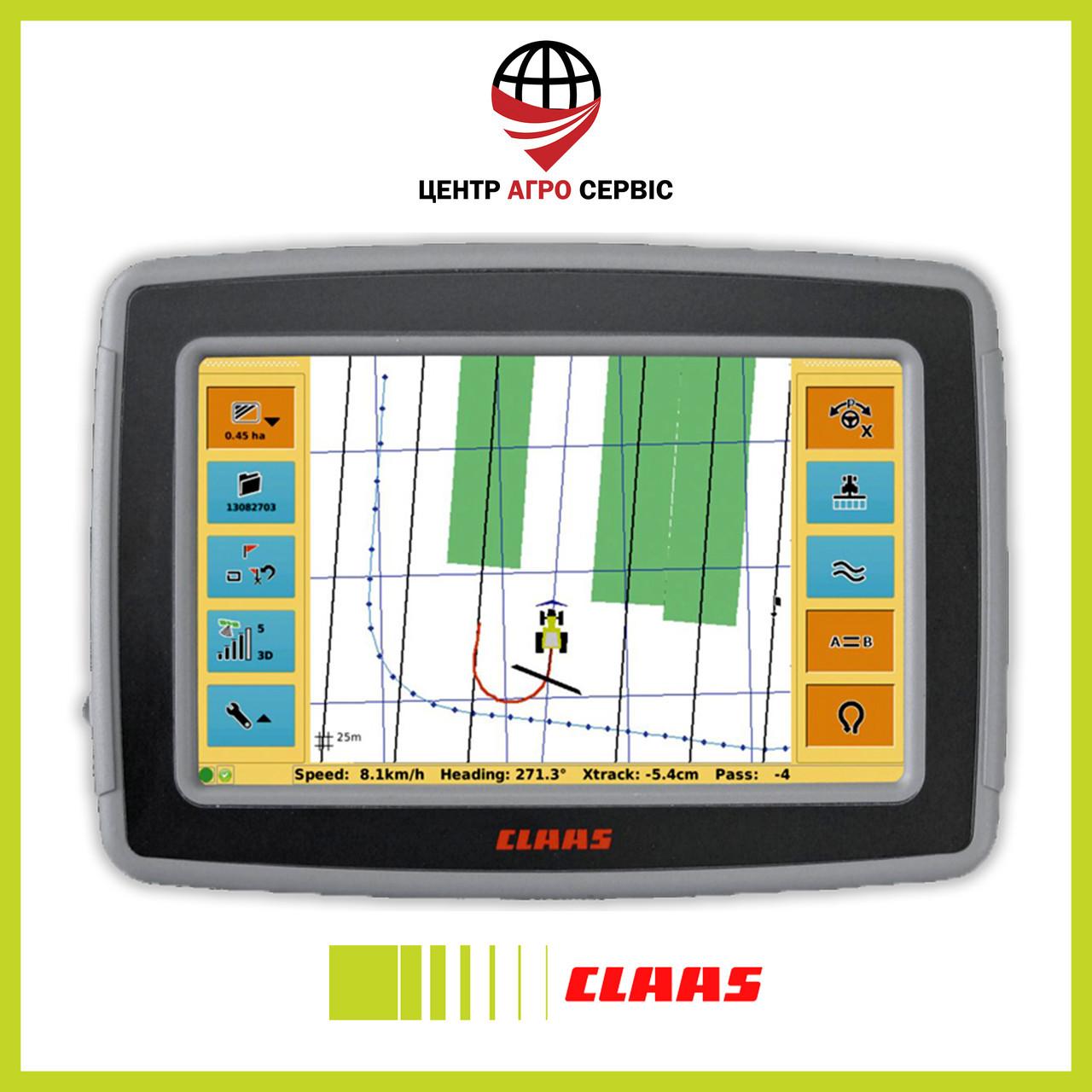 Gps навигатор для трактора (навигатор для поля, сельхоз навигатор)  CLAAS gps copilot s7
