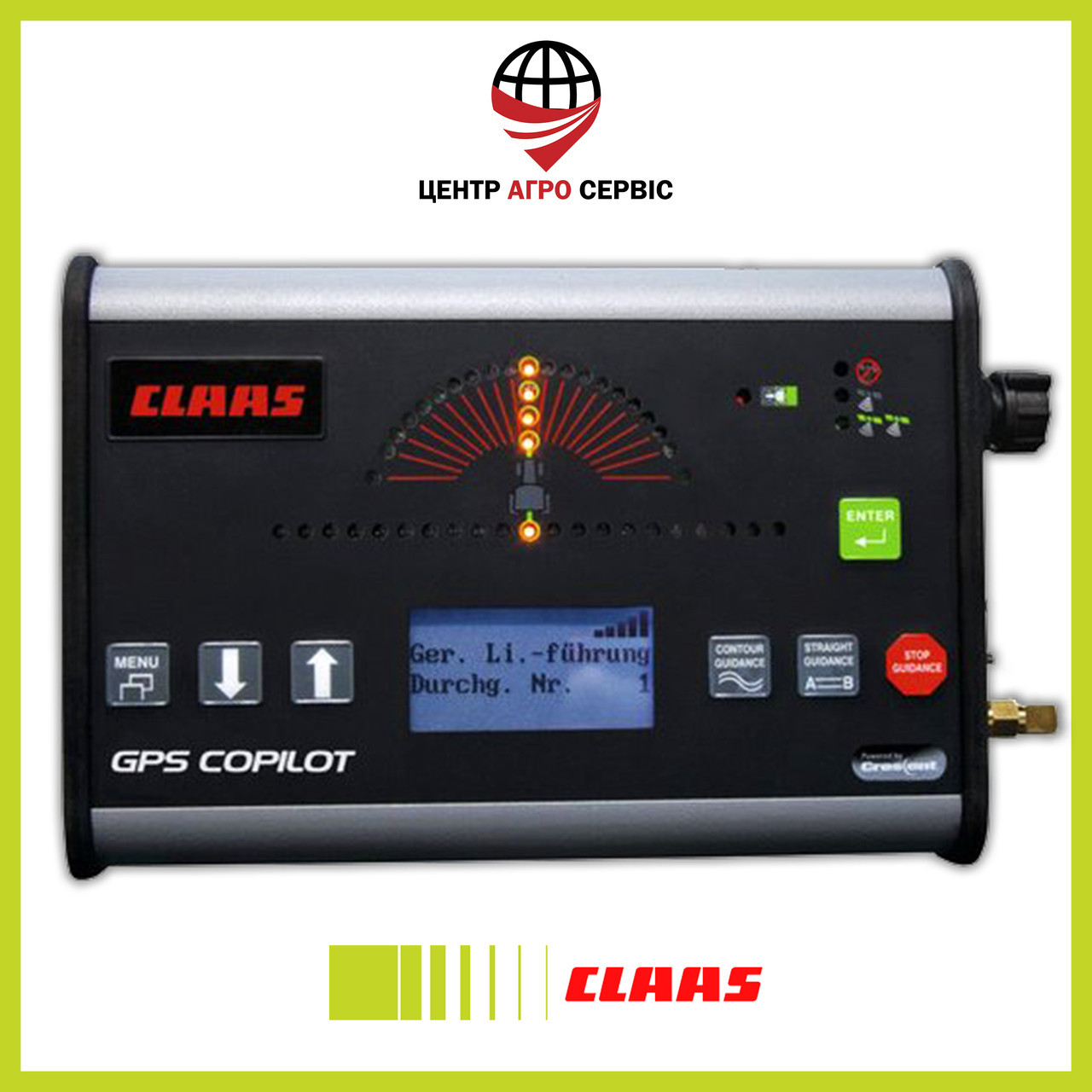 Gps навигатор для трактора (навигатор для поля, сельхоз навигатор)  CLAAS Copilot S-lite