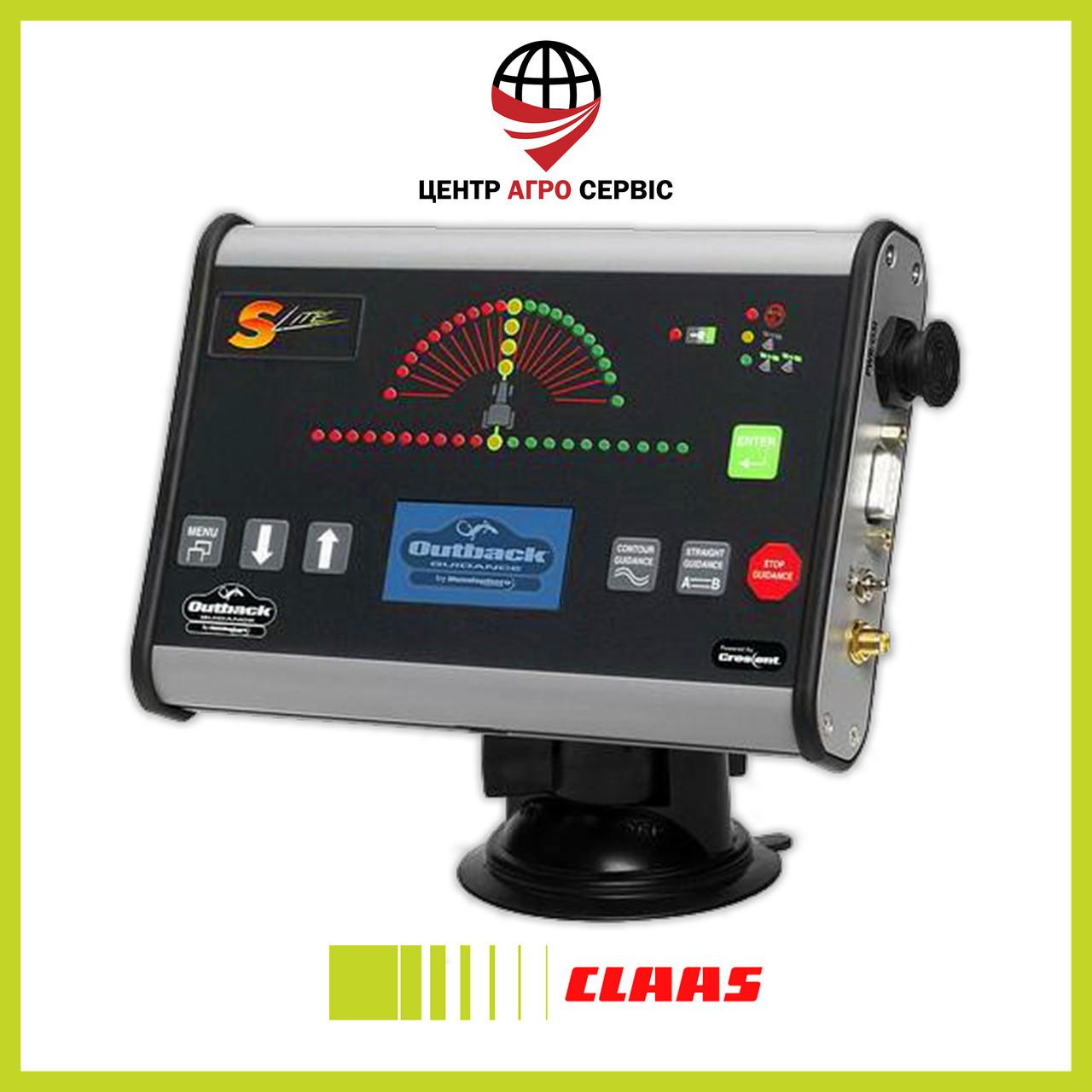 Gps навигатор для трактора (навигатор для поля, сельхоз навигатор)  CLAAS outback S-lite