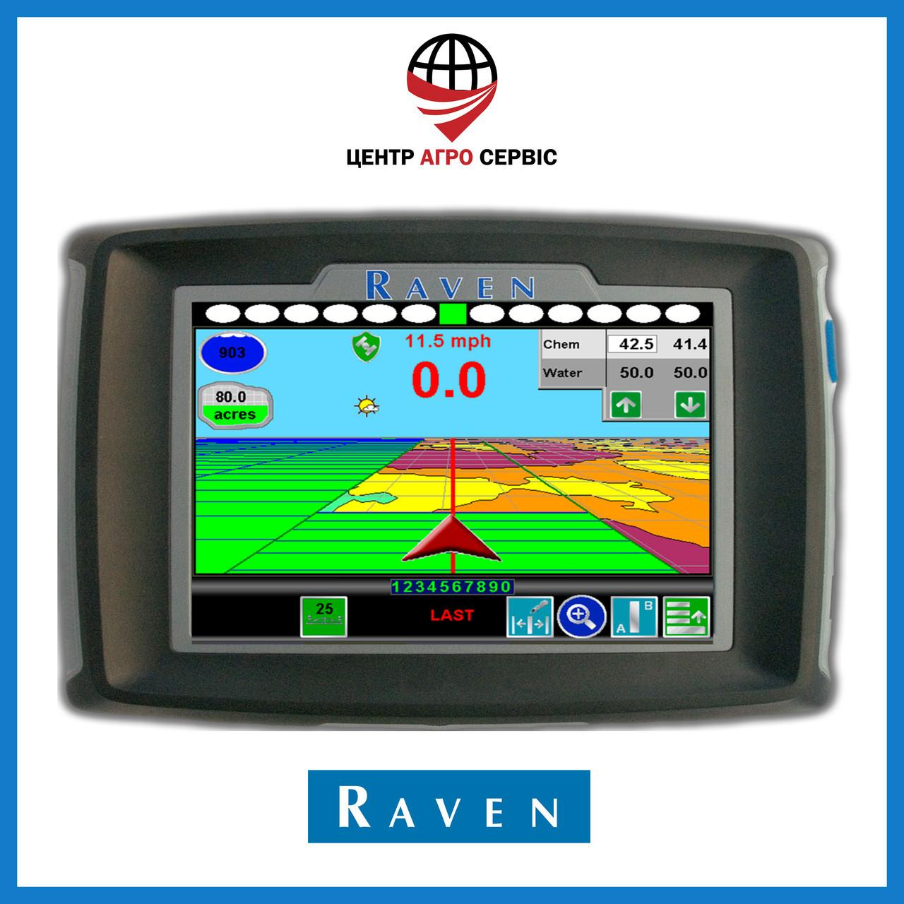 Gps навигатор для трактора (навигатор для поля, сельхоз навигатор)  RAVEN envizio pro