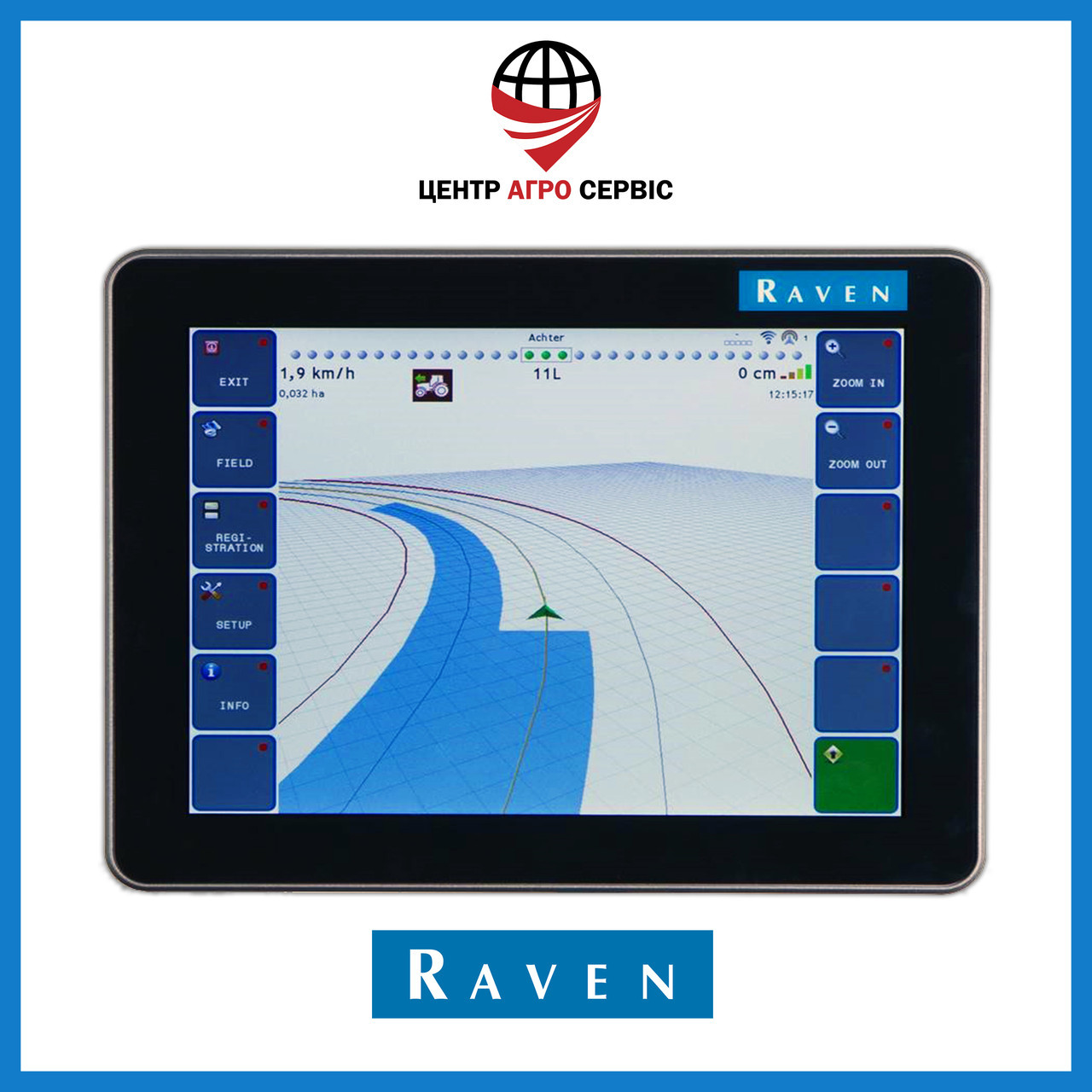 Gps навигатор для трактора (навигатор для поля, сельхоз навигатор)  RAVEN viper 4