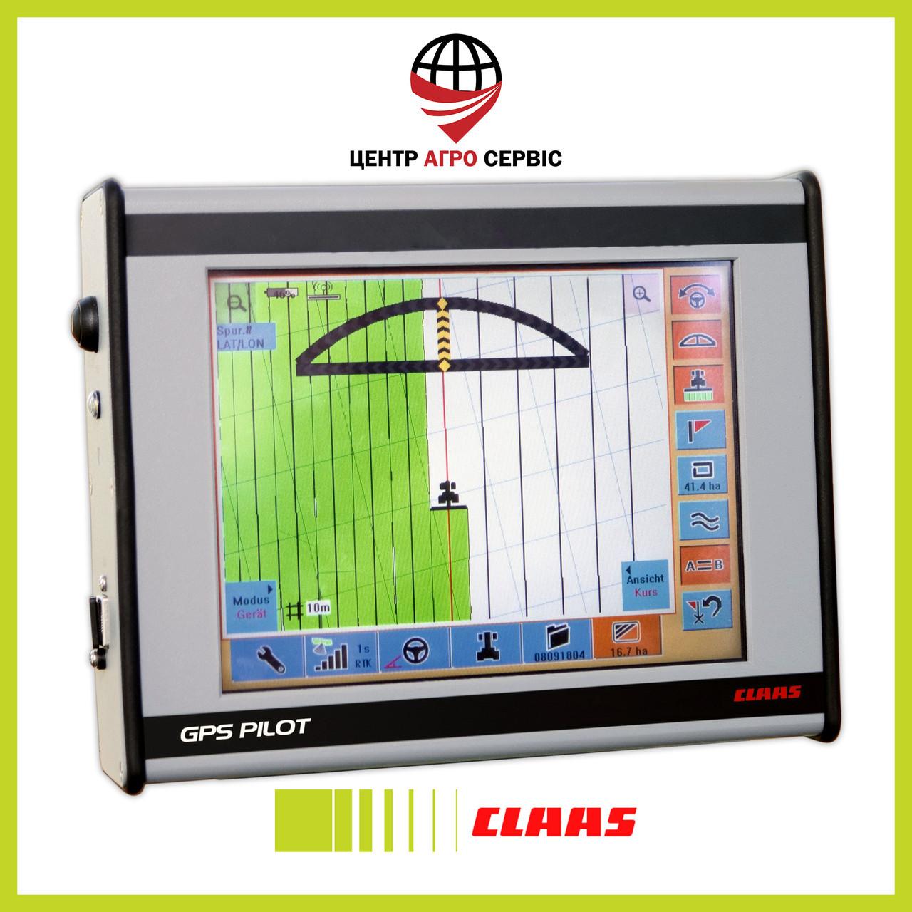 Курсовказівник (система паралельного водіння, агронавігатор) CLAAS gps copilot s3