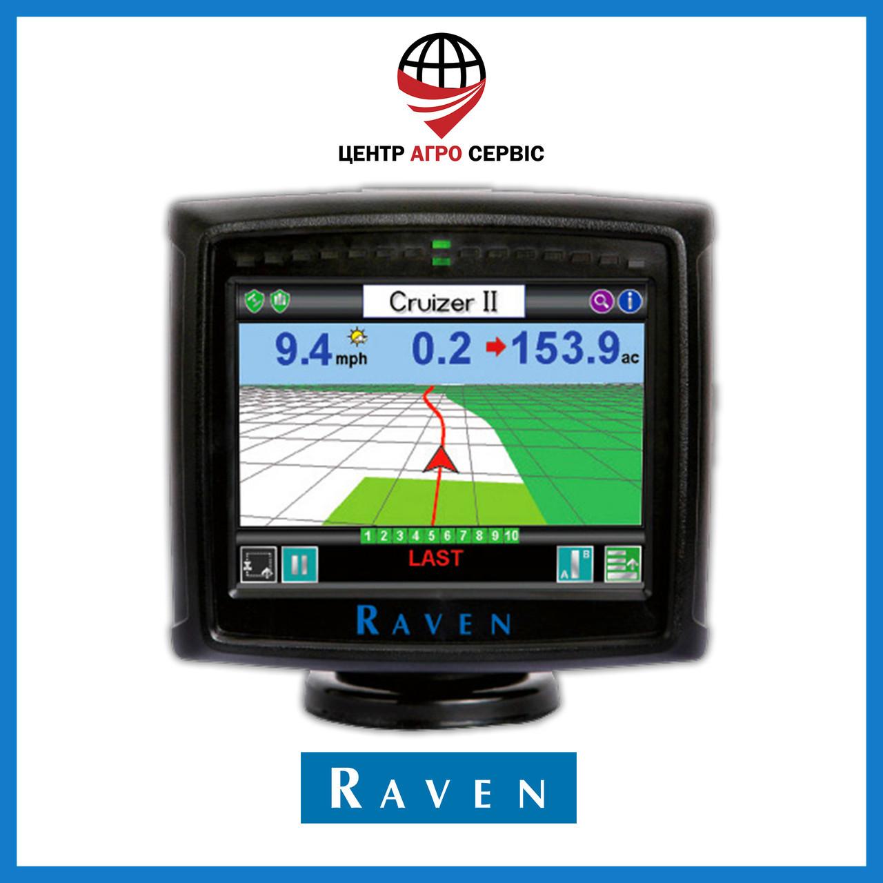 Курсовказівник (система паралельного водіння, агронавігатор) RAVEN Cruizer II
