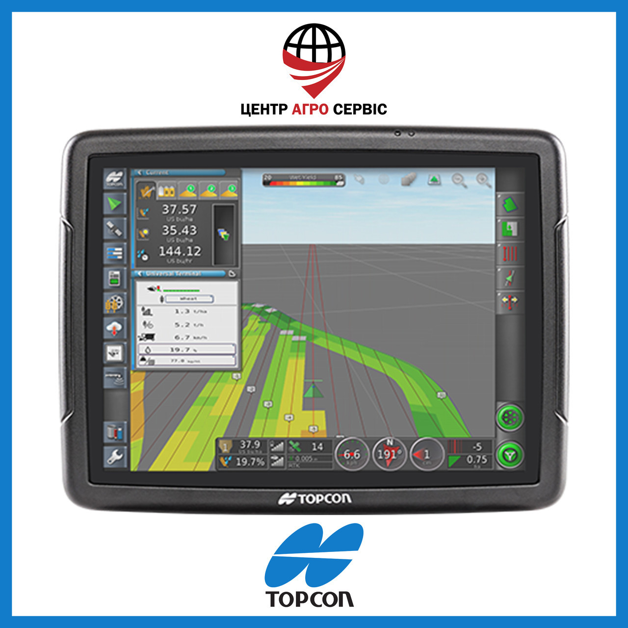 Курсовказівник (система паралельного водіння, агронавігатор) TOPCON x35