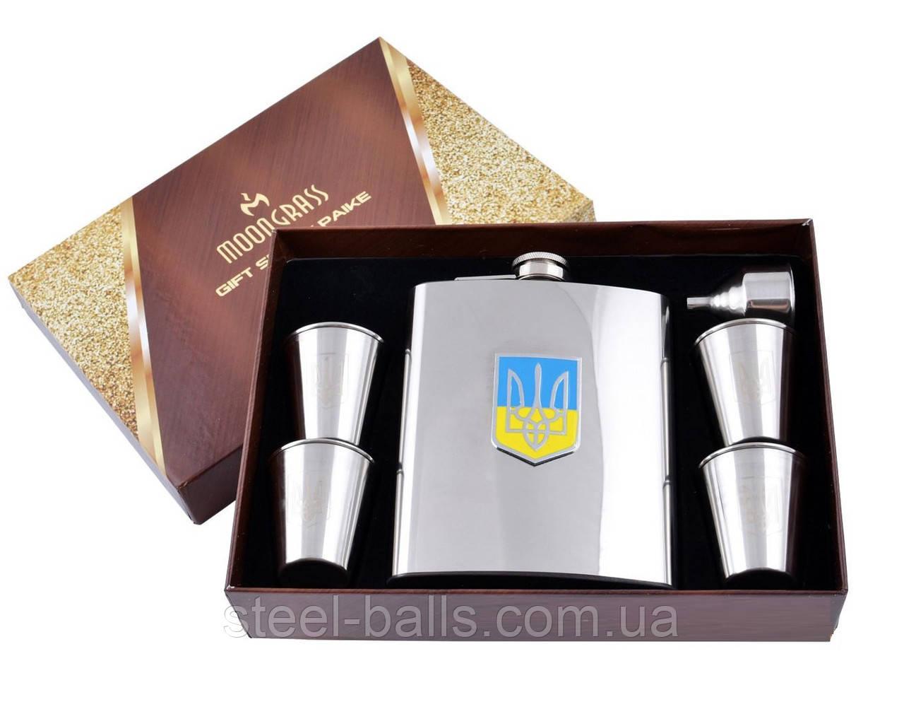 Подарочный набор с флягой Украина ( 530 мл)